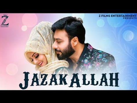 Jazakallah Official Video Song Zubair Heena Altaaf Sayyed Akhtar Nafe Youtube Song Hindi Songs Music Songs