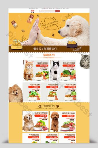 Pet Food Pet Products Pet Products Home Tmall Home Taobao Home Pet Food Home Dog Food Cat Food Food Animals Pets Cat Food