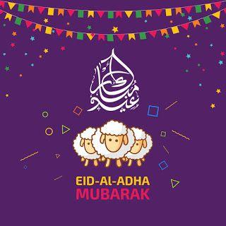 صور عيد الاضحى 2020 اجمل الصور لعيد الاضحى المبارك Eid Al Adha Doodle Images Funky Art
