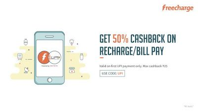 How To Transfer Money From Freecharge To Bank Account