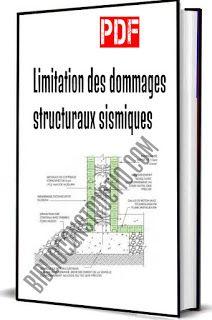 Limitation Des Dommages Structuraux Sismiques Pdf Cours De Topographie Lecture De Plan Devis Batiment