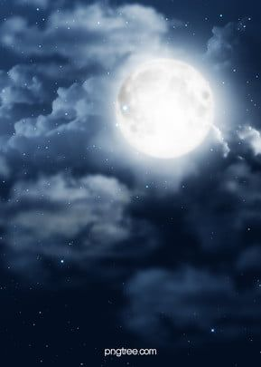 Hand Painted Creative Texture Fantasy Full Moon Background Moon Images Hd Blue Sky Background Cute Couple Wallpaper
