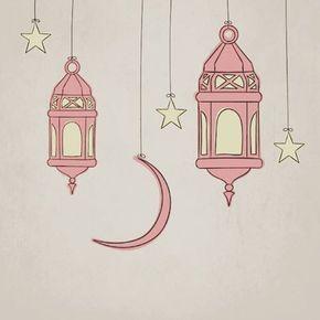 اللهم بلغنا رمضان رمضان مثل لحظات الموت الاخيرة على ما تختم حياتك نفسه الزاد و على قدره تتزود من رمضان Borduurringen Dingen Om Te Tekenen Tekenen