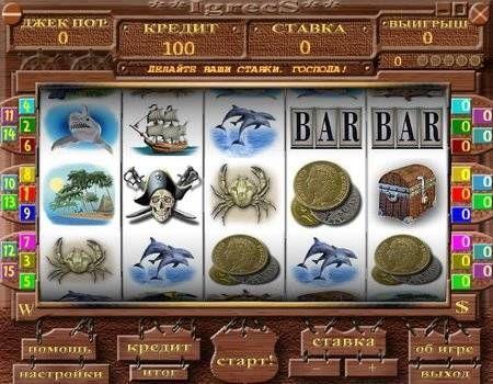 бесплатное казино онлайн без регистрации и смс