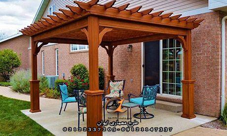 طراحی و ساخت پرگولا در شرکت طرح معماری ایوان Wood Pergola Patio Gazebo Pergola Pergola