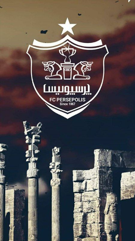 جهان اصالت را ستايش مي کند Persepolis پرسپوليس Team Wallpaper Football Wallpaper Iphone Persian Football