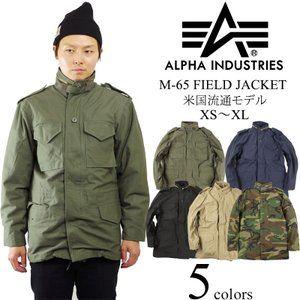 アルファ インダストリーズ Alpha M 65 フィールドジャケット M65 Field Jacket Industries Fair35 フィールドジャケット メンズアウター ジャケット
