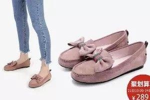Sepatu Flat Shoes Cantik Untuk Anda Sepatu
