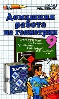 Домашнее задание в рабочей тетради класс kepicy  Курсовая работа на тему организация внеклассной работы в начальной школе по математике