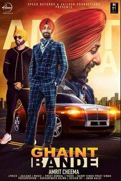 Mr Jatt Ghaint Bande By Amrit Cheema Song Download Mp3 Song Download Songs Mp3 Song