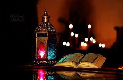صور أهلا رمضان 2020 عالم الصور Ramadan Kareem Ramadan Islamic Cartoon