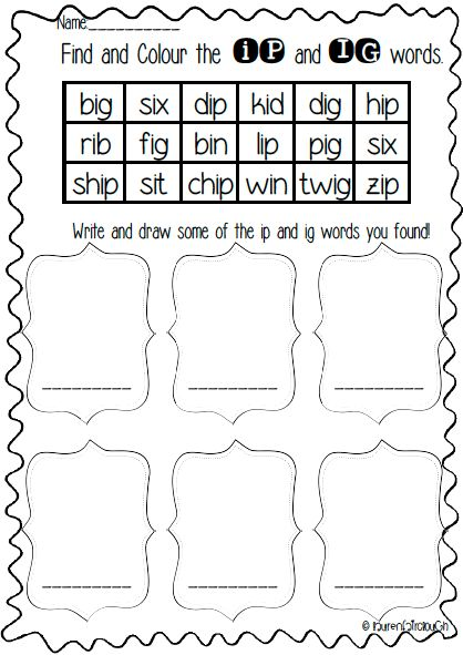 IP and IG word family pack. Full of literacy and spelling games ...