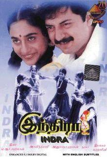 Indira Film Wikipedia The Free Encyclopedia Tamil Movies Online Tamil Movies Movies Online