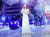 動画 SONGSに出演した中山美穂が下手すぎたと視聴者騒然 放送事故アイドル時代より下手