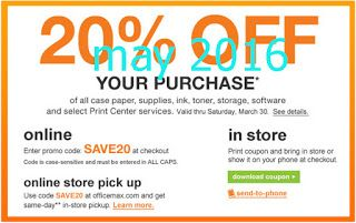 Free Printable Coupons Office Max