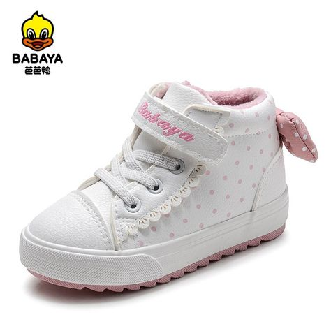 Winter Warm Army Water Boots Toddler Baby Kids Boy Girl Leather Sneakers Shoes