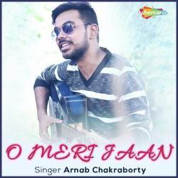 O Meri Jaan Full Song Songs Mp3 Song Download Mp3 Song