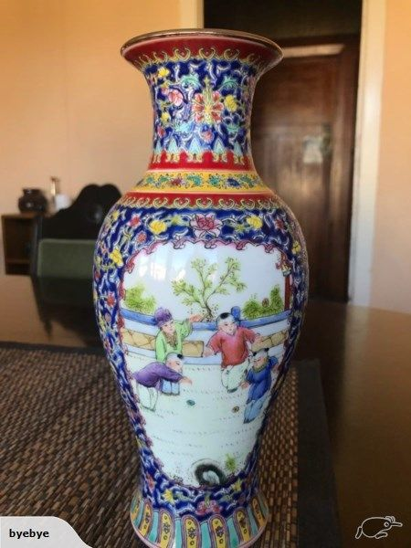 Chinese Vase With Character Mark Trade Me Floor Vase Decor Tall Vase Decor Vase