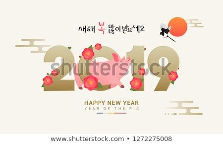 Seollal Korean Lunar New Year Vector Illustration 2019 With Cute Pig And Camellia Flowers Korean Translation Happy New Ye Lunar New Happy Year Cute Pigs