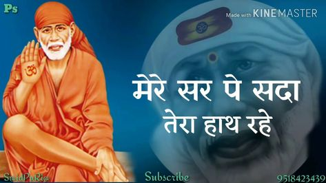 Sai Baba Whatsapp Status Haryanvi Status Manish Rao