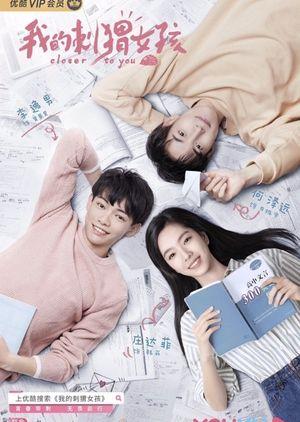 Closer To You Korean Drama Tv Korean Drama List Romantic Drama