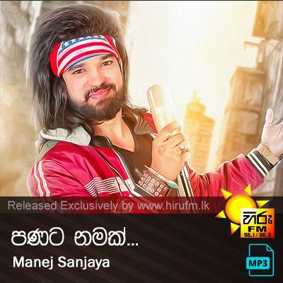 Panata Namak Manej Sanjaya Music Video Downloads Music Tv Music Streaming