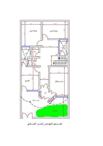 خرائط منازل عراقية 125م - خرائط منازل عراقية 200 متر تصماميم منازل 2015 |  Town house plans, Floor plans, House plans