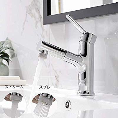 Amazon 浴室の蛇口洗面台蛇口 浴室用水栓 洗面 洗髪用 蛇口