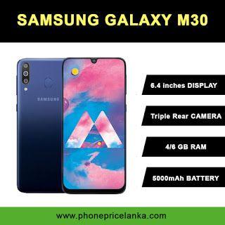 Phone Price Lanka: Samsung Galaxy M30 Price in Sri Lanka