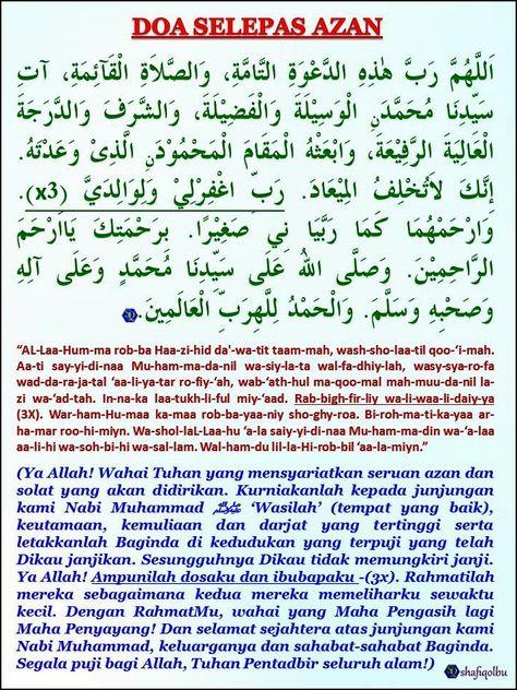 Pin Oleh Azizah Z Abidin Di Islam Doa Perbaikan Diri Dan
