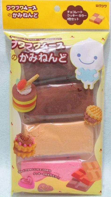 white Fuwa Fuwa mousse clay coloring clay Japan decoden Kutsuwa Clay