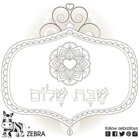 List Of Pinterest Shabbat Crafts Coloring Pages Pictures