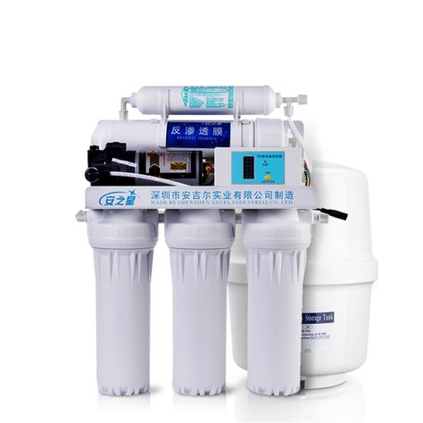 445.00$  Buy here - http://alig4f.worldwells.pw/go.php?t=32733875965 - Free shipping water purifier household direct drinking tap water filter water purification machine Ro reverse osmosis 50C2 445.00$