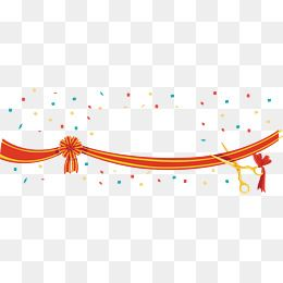 Opening Soon Banner Vector Banner Icons Illustration Background Png And Vector With Transparent Background For Free Download Anneler Gunu