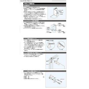 Ryobi リョービ ドアクローザー S22p C1 ブロンズ色 パラレル型 外装式ストップ付 リョービs22pc1 パラレル 木製ドア 付