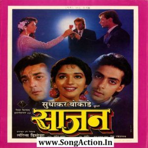 Saajan Mp3 Songs Download Www Songaction In Mp3 Download Mp3 Song Download Mp3 Song Free Mp3 Music Download