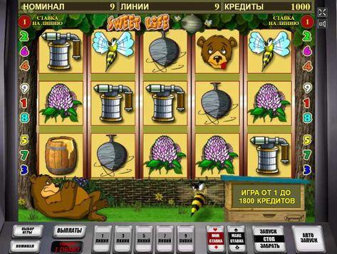 Игровые автоматы belatra играть бесплатно