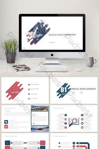 رسومات إبداعية أحمر أزرق بسيط ترويج العلامة التجارية للشركات مقدمة Ppt Powerpoint Pptx تحميل مجاني Pikbest In 2020 Brand Presentation Creative Graphics Powerpoint