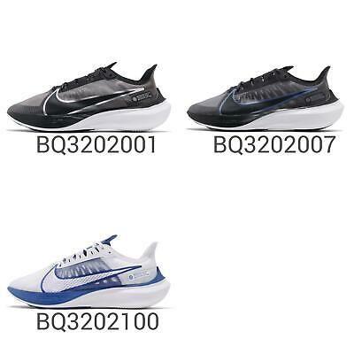 eBay Sponsored) Nike Zoom Gravity Air Mens Running Shoes