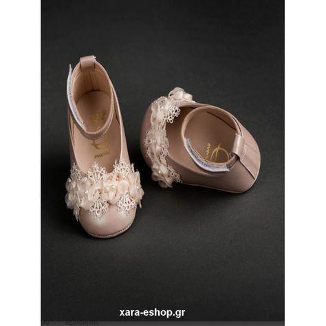 b530804d509 Βρεφικά παπούτσια αγκαλιάς κορίτσι Everkid οικονομικά σε ροζ απόχρωση, Βαπτιστικά  παπούτσια αγκαλιάς κορίτσι τιμές,