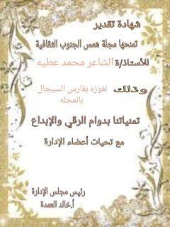 مؤسسة عروس البحار قصيدة بعنوان ذات القلب الابيض بقلم الشاعر محمد م Blog Blog Posts Calligraphy