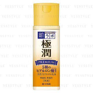 Rohto Mentholatum Hada Labo Gokujyun Premium Emulsion Yesstyle Mentholatum Rohto Hada Labo