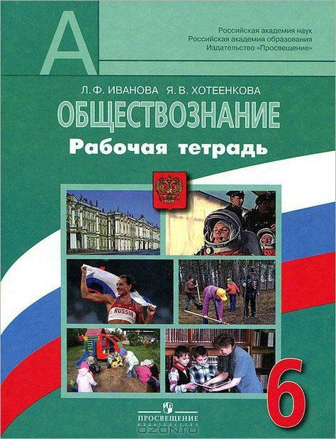 татар теле 5 класс харисова решебник