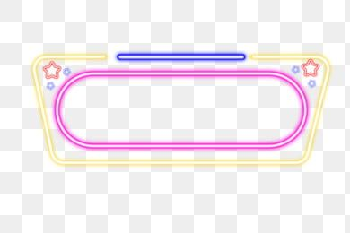 Star Neon Frame Draw Frame Pull Frame Lighting Light Frame Png And Vector With Transparent Background For Free Download Drawing Frames Picture Frame Designs Neon