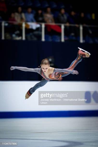 Isu World Junior Figure Skating Championships Zagreb In 2020 International Skating Union Photo Alexandra