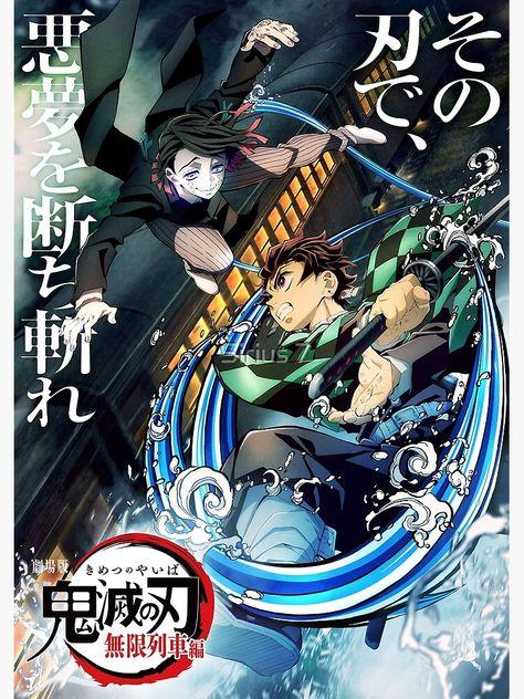 Demon Slayer - Kimetsu no Yaiba Mugen Ressha-hen Poster