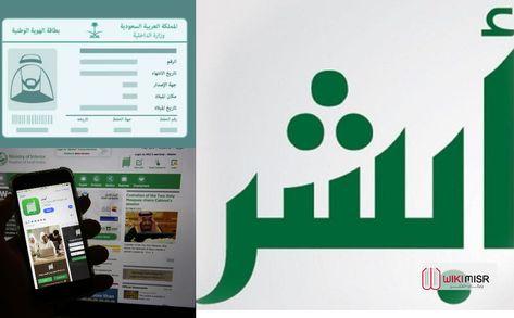 طريقة الاستعلام عن رصيد المدفوعات ويكي مصر Wikimisr