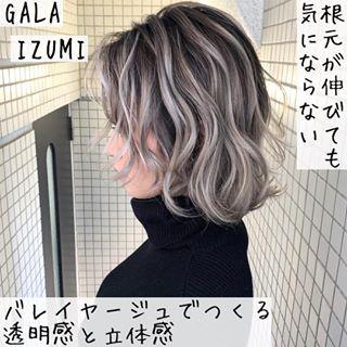 イズミ タカヒロさんはinstagramを利用しています 来週22日 火曜日はまだまだご予約お受け出来ますので狙い目ですよ お客様 1人1人にあったデザインを提供しますね ノープランでも大歓迎 新規のお客様限定 髪 色