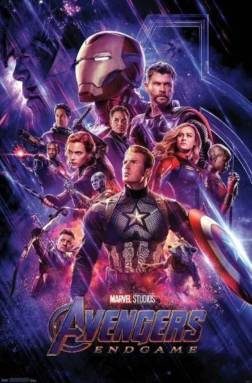 Marvel - avengers - endgame - one sheet