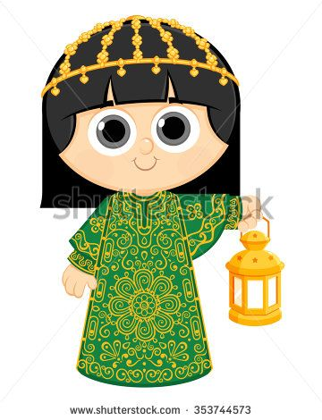 Happy Ramadan Ramadan Decorations Ramadan Cards Ramadan Kids